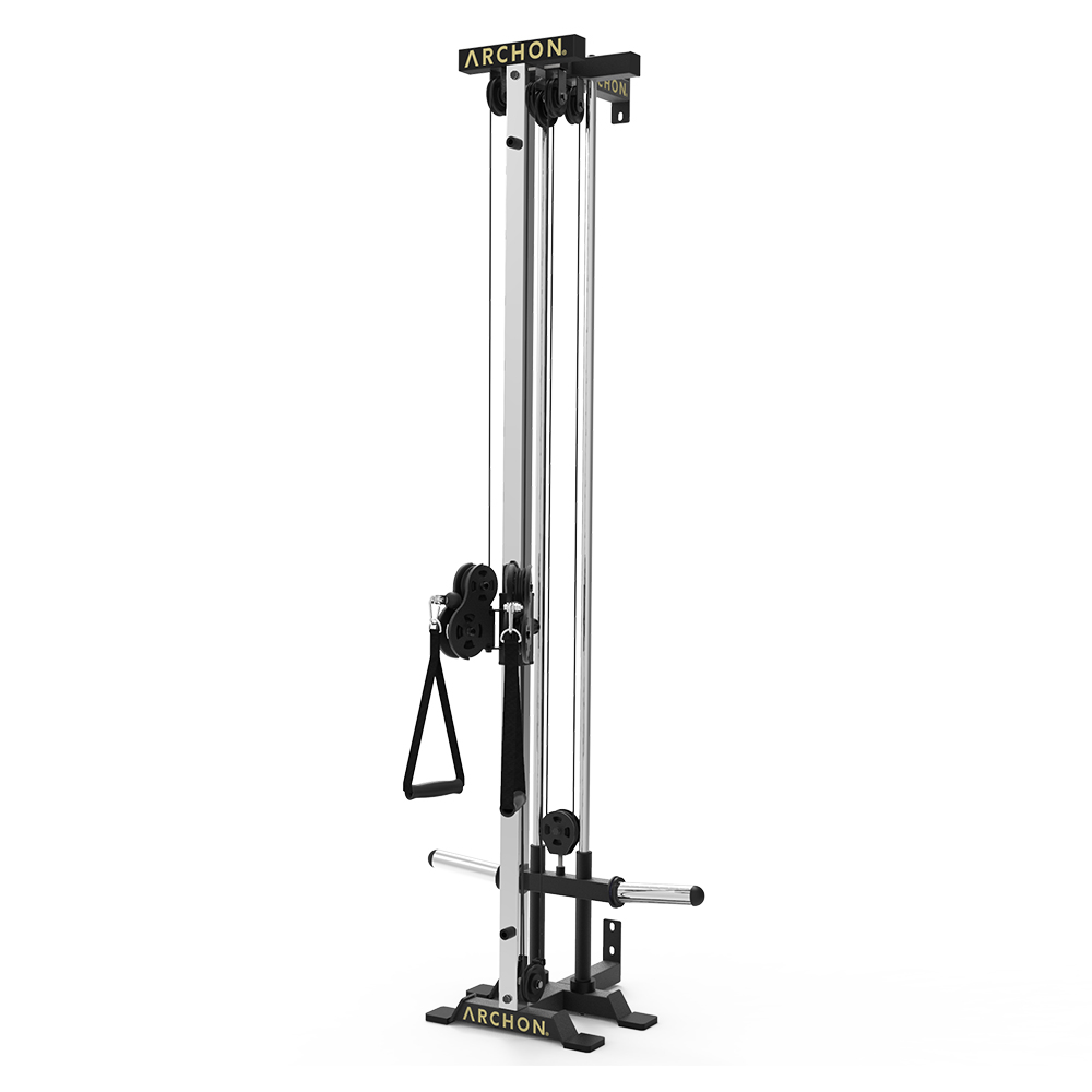 cable machine - archon fitness - pulley
